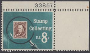 USA Michel 1090 / Scott 1474 postfrisch EINZELMARKE ECKRAND oben rechts m/ Platten-# 33857 - Briefmarkensammeln; USA MiNr. 1 unter der Lupe