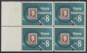 USA Michel 1090 / Scott 1474 postfrisch BLOCK RÄNDER links - Briefmarkensammeln; USA MiNr. 1 unter der Lupe