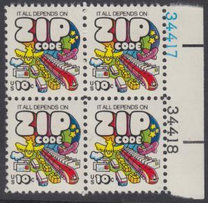 USA Michel 1129 / Scott 1511 postfrisch BLOCK RÄNDER rechts m/ Platten-# 34418 - Posttransport