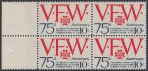 USA Michel 1132 / Scott 1525 postfrisch BLOCK RÄNDER links - 75 Jahre Veteranen-Vereinigung; Emblem und Initialen