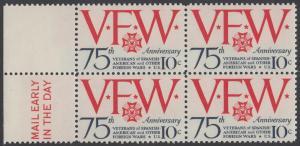 USA Michel 1132 / Scott 1525 postfrisch BLOCK RÄNDER links m/ Mail Early-Vermerk - 75 Jahre Veteranen-Vereinigung; Emblem und Initialen