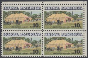 USA Michel 1154 / Scott 1505 postfrisch BLOCK ECKRAND oben rechts - Ländliches Amerika: Versammlungszelt der Chautauqua-Organisation (religiöse Ferienschule)