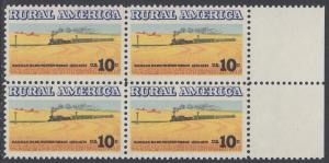 USA Michel 1155 / Scott 1506 postfrisch BLOCK RÄNDER rechts - Ländliches Amerika: Zug zwischen Weizenfeldern