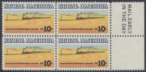 USA Michel 1155 / Scott 1506 postfrisch BLOCK RÄNDER rechts m/ Mail Early-Vermerk - Ländliches Amerika: Zug zwischen Weizenfeldern