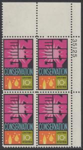 USA Michel 1156 / Scott 1547 postfrisch PLATEBLOCK ECKRAND oben rechts m/ Platten-# 35125 - Weltenergiekonferenz
