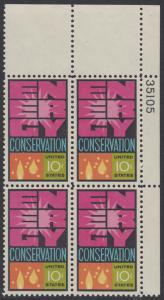 USA Michel 1156 / Scott 1547 postfrisch PLATEBLOCK ECKRAND oben rechts m/ Platten-# 35105 - Weltenergiekonferenz