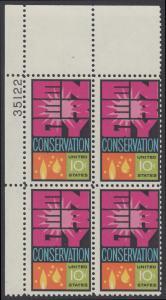 USA Michel 1156 / Scott 1547 postfrisch PLATEBLOCK ECKRAND oben links m/ Platten-# 35122 (a) - Weltenergiekonferenz