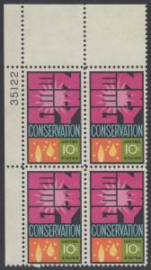 USA Michel 1156 / Scott 1547 postfrisch PLATEBLOCK ECKRAND oben links m/ Platten-# 35122 (b) - Weltenergiekonferenz