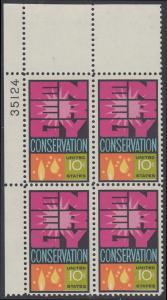 USA Michel 1156 / Scott 1547 postfrisch PLATEBLOCK ECKRAND oben links m/ Platten-# 35124 - Weltenergiekonferenz