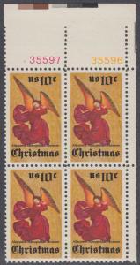 USA Michel 1160 / Scott 1550 postfrisch BLOCK ECKRAND oben rechts m/ Platten-# 35596 - Weihnachten; Engel, Altarbild eines unbekannten französischen Meisters