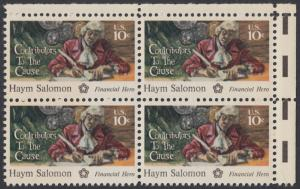 USA Michel 1168 / Scott 1561 postfrisch BLOCK ECKRAND oben rechts - 200 Jahre Unabhängigkeit der Vereinigten Staaten von Amerika (1976): Haym Salomon (1740-1795)