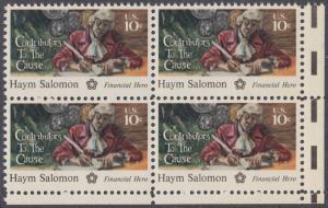 USA Michel 1168 / Scott 1561 postfrisch BLOCK ECKRAND unten rechts - 200 Jahre Unabhängigkeit der Vereinigten Staaten von Amerika (1976): Haym Salomon (1740-1795)
