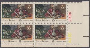 USA Michel 1168 / Scott 1561 postfrisch BLOCK ECKRAND unten rechts m/ Platten-# 35716 - 200 Jahre Unabhängigkeit der Vereinigten Staaten von Amerika (1976): Haym Salomon (1740-1795)