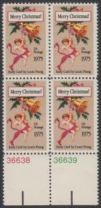 USA Michel 1189 / Scott 1580 postfrisch BLOCK RÄNDER unten m/ Platten-# 36638 - Weihnachten
