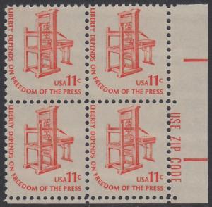 USA Michel 1192 / Scott 1593 postfrisch ZIP-BLOCK (lr) - Americana-Ausgabe: Druckpresse