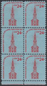 USA Michel 1193 / Scott 1603 postfrisch vert.BLOCK(6) RÄNDER unten - Americana-Ausgabe: Alte Nordkirche, Boston