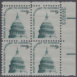 USA Michel 1195 / Scott 1591 postfrisch PLATEBLOCK ECKRAND oben rechts m/ Platten-# 36923 - Americana-Ausgabe: Kuppel des Kongressgebäudes in Washington, DC