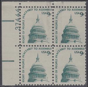 USA Michel 1195 / Scott 1591 postfrisch PLATEBLOCK ECKRAND oben links m/ Platten-# 37444 - Americana-Ausgabe: Kuppel des Kongressgebäudes in Washington, DC