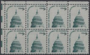 USA Michel 1195 / Scott 1591 postfrisch horiz.BLOCK(8) ECKRAND oben links - Americana-Ausgabe: Kuppel des Kongressgebäudes in Washington, DC