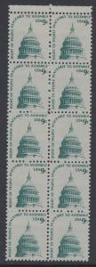 USA Michel 1195 / Scott 1591 postfrisch vert.BLOCK(10) RÄNDER oben - Americana-Ausgabe: Kuppel des Kongressgebäudes in Washington, DC