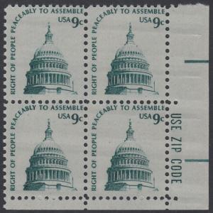 USA Michel 1195 / Scott 1591 postfrisch ZIP-BLOCK (lr) - Americana-Ausgabe: Kuppel des Kongressgebäudes in Washington, DC