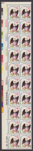 USA Michel 1196 / Scott 1596 postfrisch vert.PLATEBLOCK(20) ECKRAND oben links m/ Platten-# 36309 - Americana-Ausgabe: Adler mit Wappenschild