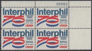 """USA Michel 1202 / Scott 1632 postfrisch PLATEBLOCK ECKRAND oben rechts m/ Platten-# 36982 - Internationale Briefmarkenausstellung """"Interphil"""", Philadelphia"""