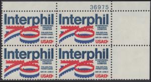 """USA Michel 1202 / Scott 1632 postfrisch PLATEBLOCK ECKRAND oben links m/ Platten-# 37975 - Internationale Briefmarkenausstellung """"Interphil"""", Philadelphia"""