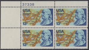 USA Michel 1277 / Scott 1690 postfrisch PLATEBLOCK ECKRAND oben links m/ Platten-# 37338 - Unabhängigkeit der Vereinigten Staaten von Amerika: Benjamin Franklin (1706-1790), 1. Generalpostmeister für Kanada und die USA, Politiker; Landkarte von Nordame...