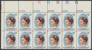 USA Michel 1286 / Scott 1699 postfrisch horiz.PLATEBLOCK(12) ECKRAND oben links m/ Platten-# 37267 - Clara Maass, Krankenschwester