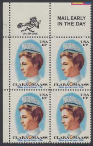 USA Michel 1286 / Scott 1699 postfrisch ZIP-BLOCK (ul) - Clara Maass, Krankenschwester