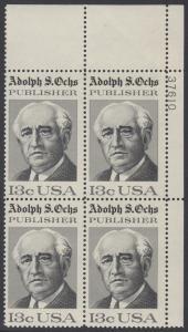 """USA Michel 1286 / Scott 1700 postfrisch PLATEBLOCK ECKRAND oben rechts m/ Platten-# 37610 - 125 Jahre Zeitung """"New York Times""""; Adolph S. Ochs, Journalist und Verleger"""