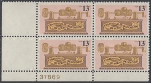 USA Michel 1293 / Scott 1705 postfrisch PLATEBLOCK ECKRAND unten links m/ Platten-# 37869 - 100. Jahrestag der ersten Tonaufnahme: Phonograph