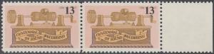 USA Michel 1293 / Scott 1705 postfrisch horiz.PAAR RAND rechts - 100. Jahrestag der ersten Tonaufnahme: Phonograph