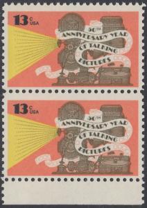 USA Michel 1313 / Scott 1727 postfrisch vert.PAAR RAND unten - 50 Jahre Tonfilme: Tonfilmprojektor