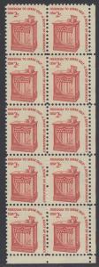 USA Michel 1321 / Scott 1582 postfrisch vert.BLOCK(10) ECKRAND unten rechts - Americana-Ausgabe: Rednerpult