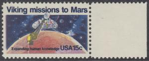 USA Michel 1356 / Scott 1759 postfrisch EINZELMARKE RAND rechts - 2. Jahrestag der Landung von Viking I auf dem Planeten Mars