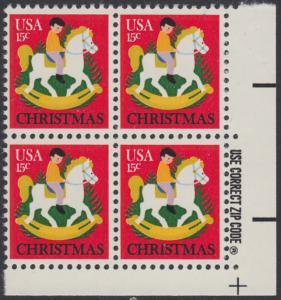 USA Michel 1369 / Scott 1769 postfrisch ZIP-BLOCK (lr) - Weihnachten: Kind auf Schaukelpferd, Christbäume