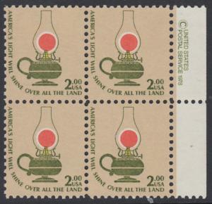 USA Michel 1370 / Scott 1611 postfrisch BLOCK RÄNDER rechts m/ copyright-symbol - Americana-Ausgabe: Kerosinlampe