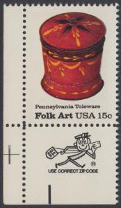 USA Michel 1380 / Scott 1777 postfrisch EINZELMARKE ECKRAND unten links m/ ZIP-Emblem - Amerikanische Volkskunst: Blechgeschirr aus Pennsylvania, Zuckerbüchse