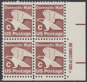 USA Michel 1507 / Scott 1946 postfrisch ZIP-BLOCK (lr) - Adler - Emblem der US-Post
