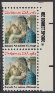 USA Michel 1513 / Scott 1939 postfrisch vert.PAAR ECKRAND oben rechts m/ZIP-Emblem - Weihnachten: Madonna und Kind