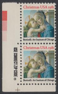 USA Michel 1513 / Scott 1939 postfrisch vert.PAAR ECKRAND unten links m/ZIP-Emblem - Weihnachten: Madonna und Kind