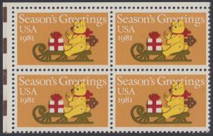 USA Michel 1514 / Scott 1940 postfrisch BLOCK ECKRAND oben links - Weihnachten: Teddybär auf Schlitten