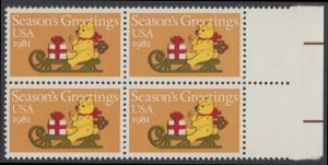 USA Michel 1514 / Scott 1940 postfrisch BLOCK RÄNDER rechts - Weihnachten: Teddybär auf Schlitten