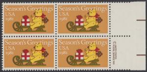 USA Michel 1514 / Scott 1940 postfrisch BLOCK RÄNDER rechts m/ copyright symbol - Weihnachten: Teddybär auf Schlitten