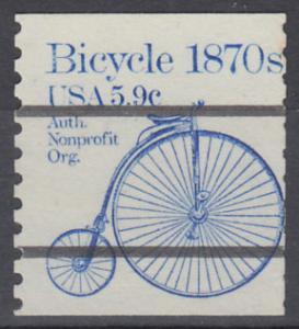 USA Michel 1529 / Scott 1901 postfrisch/precancelled EINZELMARKE precancelled (a01) - Fahrzeuge: Fahrrad