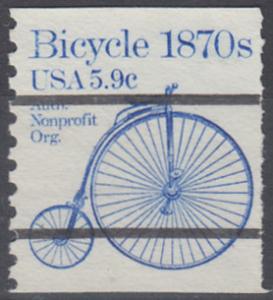 USA Michel 1529 / Scott 1901 postfrisch/precancelled EINZELMARKE precancelled (a03) - Fahrzeuge: Fahrrad