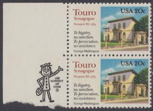 USA Michel 1598 / Scott 2017 postfrisch vert.PAAR RÄNDER links m/ ZIP-Emblem - Touro-Synagoge, Newport, RI