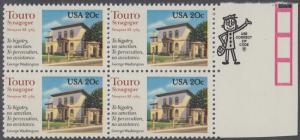 USA Michel 1598 / Scott 2017 postfrisch BLOCK RÄNDER rechts m/ ZIP-Emblem (a1) - Touro-Synagoge, Newport, RI